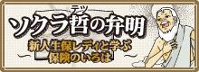 220x80xbnr_manga.png.pagespeed.ic.WaCpMAOa9T
