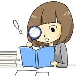 学資保険を徹底比較!ソニー生命「学資保険」VS 日本生命「ニッセイ学資保険」はどちらがおすすめか?