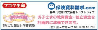 fukoku_336_80