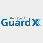 Guard X(ガードエックス)
