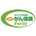 がん保険Force [フォース]