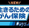 prod_logo_days1_n