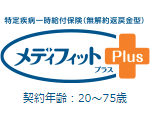 medifit-logo
