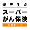 rakuten_supergan