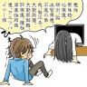 img_kenkouhuan