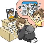 img_jyuutakuloan