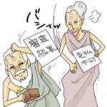 shiharaifuka_img01-150x150