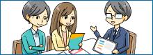 保険相談サービスの教科書