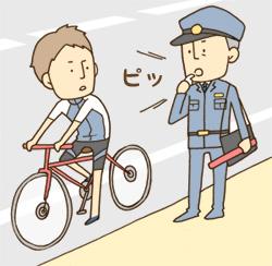 自転車の右側通行は「逆走 ...
