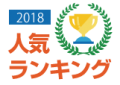 2018gakushi-120x85