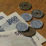 NTT docomo「ドコモサイクル保険」を徹底分析