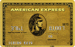 card_americanexpress-gold