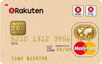card_rakuten-gold