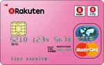 card_rakuten-pink
