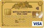 card_smbc-prime-gold