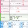 cholecystitis01