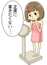xkokuchigimu_img01.png.pagespeed.ic.nzKi7ckOhv