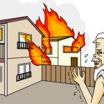 火災に遭ったのに保険金が受け取れないのはどんな時?