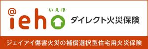 ieho_banner_03
