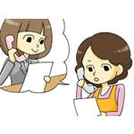 東京海上日動あんしん生命の「個人年金保険」を徹底分析