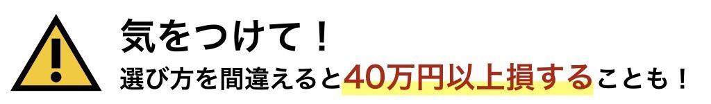 gakushi-4