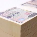 税制改正で拡がりを見せる財形貯蓄の活用法