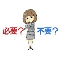 三井住友海上あいおい生命の「&LIFE収入保障保険」を徹底分析