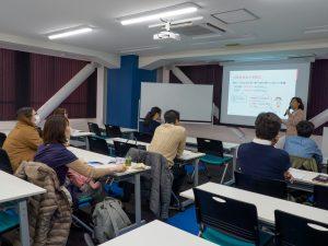 「プロのファイナンシャルプランナーが教える」教育資金の賢い貯め方・考え方セミナー
