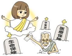 haraikomiyuuyo_img02