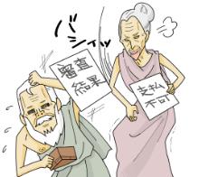 xshiharaifuka_img01.png.pagespeed.ic.TIojjft1MU